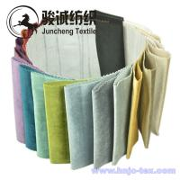 Wholesale Exquisite and soft handle Italy velvet/velveteen for curtain fabric with various color from china suppliers