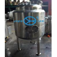 Wholesale 500 Litre Inox Collecting Stainless Steel Storage Tank WIth Shell Cover For Water Mirror Polishing from china suppliers