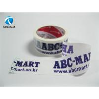 Wholesale Carton self adhesive Bopp Packing Tape , shipping color packing tape from china suppliers