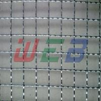 Wholesale Woven crimped wire mesh from china suppliers
