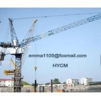 Wholesale QTD4526 45m Jib Luffing Tower Crane Fixed Base Foundation External Climbing from china suppliers
