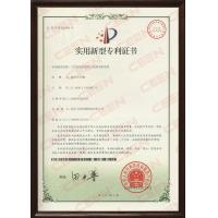 China Engineering Equipment Network Co.,Ltd Certifications