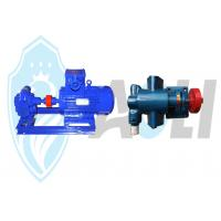 Wholesale Low Flash Gear Oil Pump for for Crude Oil / Lobe Oil With Bronze Gears from china suppliers