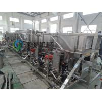 Wholesale Glass Bottle Beer Pasteurization 3000 - 10000 BPH Beverage Auxiliary Equipment from china suppliers