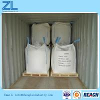 Wholesale Disodium EDTA (EDTA 2NA) CAS No.: 6381-92-6 from china suppliers