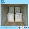 Buy cheap Disodium EDTA (EDTA 2NA) CAS No.: 6381-92-6 from wholesalers
