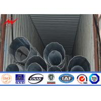 Wholesale Customized 50FT Electrical Power Galvanized Steel Pole for 110kv transmission from china suppliers