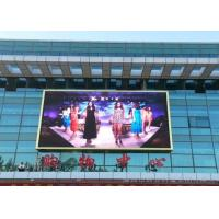 Wholesale Recreation Square P10 Outdoor Full Color LED Screen With Modern Design from china suppliers