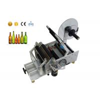 Wholesale Cosmetics Vial Hand Semi Automatic Labeling Machine , Milk Bottle Labeling Equipment from china suppliers