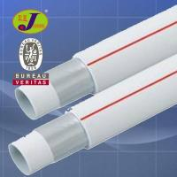 Buy cheap PPR-AL-PPR PIPE from wholesalers