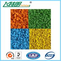 Wholesale Polyurethane Binder Rubber Granules/Epdm Granules/Epdm Flooring Surface Tile SBR Rubber Mat from china suppliers