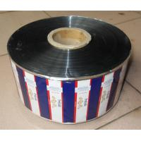Buy cheap Food Grad Automatic Packaging Film In Rolls With Customized Design For Chips from wholesalers