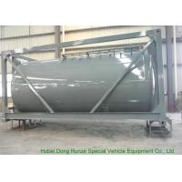 Wholesale T14 ISO Tank Container 20FT For Chemical Trichlorosilane SiHCl3 , Silicochloroform from china suppliers