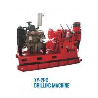 Wholesale Large Diameter Pile Hole Drilling Rig Geophysical Equipment from china suppliers