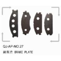 Wholesale Brake Plare from china suppliers