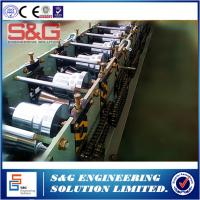 Wholesale Pre - Painted Iron Gutter Roll Forming Machine ,10 - 15m / Min Corrugated Iron Curving Machine from china suppliers