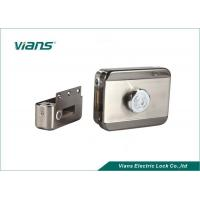 Wholesale High Security 12v 150ma Electric Motor Lock For Home Doors Without Noise from china suppliers