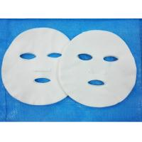 Wholesale 35 gsm Customized Facial Sheet Mask Safety Milk Facial Mask from china suppliers
