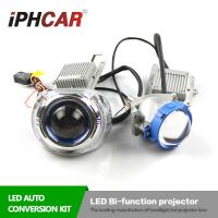 Wholesale Iphcar High Quality Factory Wholesale Price 3.0 Inch Led Bi-xenon Projector Lens For H4 Car Kit from china suppliers