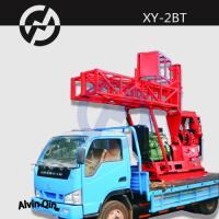 Wholesale cheap hydraulic truck mounted core drilling rig XY-2BT from china suppliers