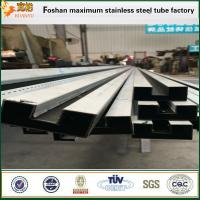 Buy cheap Noncorrosion pipes stainless steel 316 square slottes tubing from wholesalers