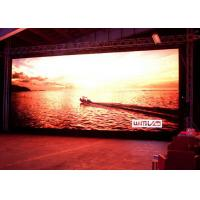 Wholesale LED Curtain Display PH5mm  IP54 Outdoor Indoor Rental Led Curtain Screen For Exhibitions from china suppliers
