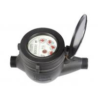 Wholesale Multi Jet 15mm Water Meter With Plastic Nylon Body Vane Wheel Class B from china suppliers