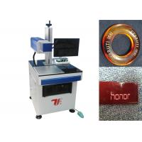 Wholesale Plastic Co2 Laser Marking Machine / 10640nm Laser Engraving Machine from china suppliers