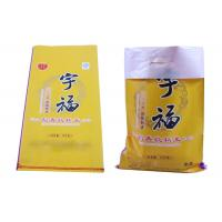 Wholesale Double Stitched Dog Food Pouches , 25 Kg WPP Feed Bags Polypropylene from china suppliers