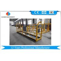 Wholesale Rated Load 800kg Temporary Suspended Platform With Motor Power 2 * 1.8kw  Lifting Cradle from china suppliers