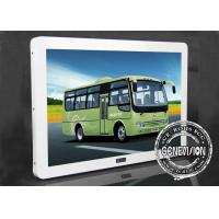 Wholesale 23.6 Inch Metal Shell Elegant Wall Mount Bus Media Player USB Advertising Update from china suppliers