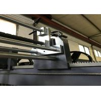Automatic Paper Roll To Sheet Cutting Machine / Hydraulic Paper Cutter