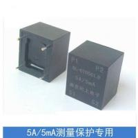 Wholesale 5A 5MA 1A/5mA    DL-CT05C1.0   built-in miniature current transformer  0~15A from china suppliers