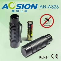 Wholesale Portable Mosquito Repeller from china suppliers