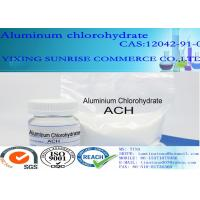 Wholesale ACH Aluminum Chlorohydrate Common Chemical Compounds CAS 12042-91-0 from china suppliers
