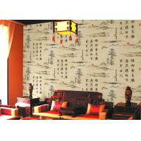Wholesale Chinese Landscape Poetry Asian Inspired Wallpaper For Tea House / Study from china suppliers