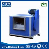 Quality DHF hot sale China cabinet big  industrial centrifugal blower exhaust fan price for sale