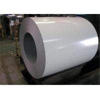Wholesale Custom Professional Prepainted Galvalume Steel Coil For Building Materials from china suppliers