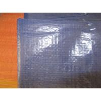 Wholesale Recyclable All Weather & Purpose Dark Blue Tarpaulin Tarps from china suppliers