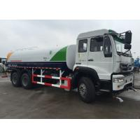 Wholesale SINOTRUK 20CBM Water Sprinkler Truck With Internal Anti - Corrosion Treatment from china suppliers