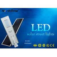 Wholesale Aluminum LED Solar Street Lights , 25 Space Solar Integrated Street Light LED from china suppliers