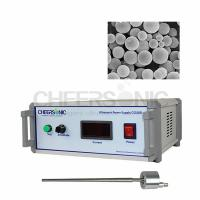 Wholesale Commercial Ultrasonic Spray Coating Equipment For Microsphere UAC55 from china suppliers
