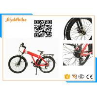 Wholesale Colorful 350W Electric City Bike With Panasonic Lithium Battery from china suppliers