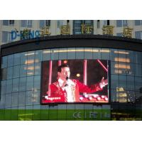 Quality Waterproof P10 Outdoor Full Color LED Screen 10000 / ㎡ Pixel Density Video Wall Displays for sale