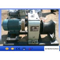 Wholesale 220V / 380V 5 Ton Electric Engine Powered Cable Capstan Winch For Pulling from china suppliers