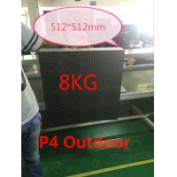 Wholesale HD Outdoor Aluminum Module P4 Flexible Led Display High Brightness from china suppliers