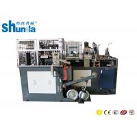 Wholesale Environmental Hot Air Automatic Paper Cup Forming Machine With Double Turnplate from china suppliers