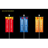 Wholesale HPXP2700 UV Flatbed Printer Custom Flags Banners For Indoor / Outdoor Advertising from china suppliers