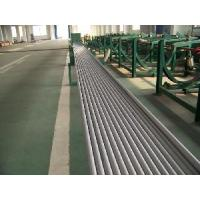 Buy cheap S30815 Stainless Steel Seamless Tube from wholesalers