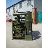 Wholesale Wheat Cleaning Machine from china suppliers